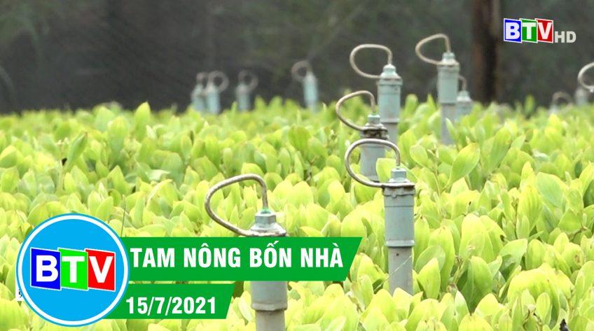 TAM NÔNG BỐN NHÀ   15.7.2021